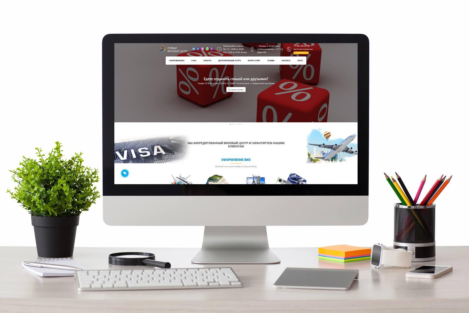 Создание сайтов за границу модули для создания сайта drupal 7